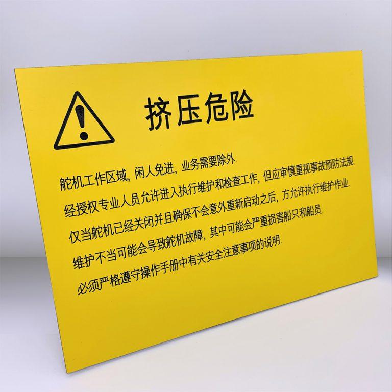Produkte Warn - Beispiel 5